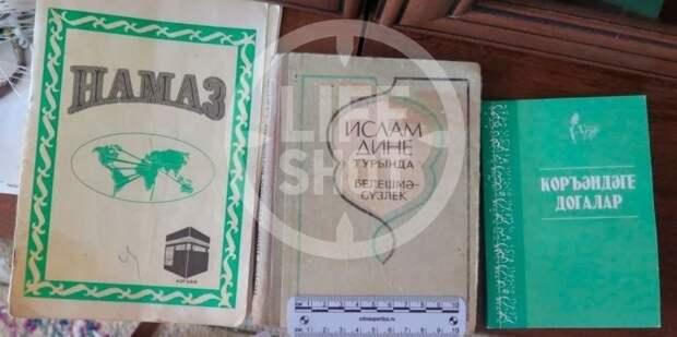 Несмотря на найденные книги с намазом и Коран родственники Галявиева утверждают, что он не был религиозен