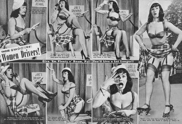 Разворот журнала Beauty Parade марта 1952 года. Бетти Пейдж изображает женщин за рулём (Wikimedia / vintagescans.blogspot.com)